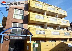 シティライフ八事II[2階]の外観