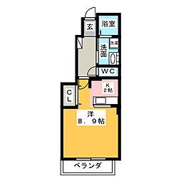 キャルムライフII[1階]の間取り