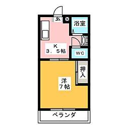 第二清隆荘[1階]の間取り