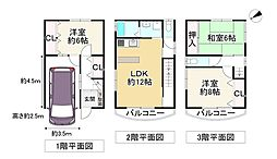 Osaka Metro御堂筋線 西田辺駅 徒歩12分 3LDKの間取り