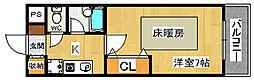 サンシャイン竜神橋[5階]の間取り