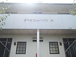 ラークヒルハイツ A棟[103号室]の外観