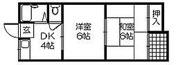秀和第一ハイツ[2階]の間取り