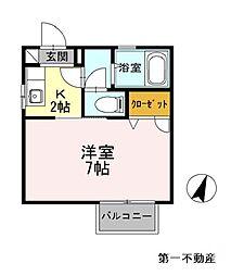ハイツ・カトレア[2階]の間取り