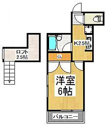 青空館[2階]の間取り