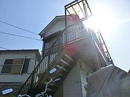 埼玉県さいたま市南区太田窪5丁目の賃貸アパートの外観