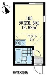 ユナイト 矢口渡壱番館[1階]の間取り