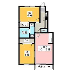 ウィンクルムA[1階]の間取り
