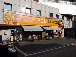埼玉県草加市神明2丁目の賃貸マンションの外観
