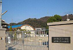小学校黒江小学校まで460m