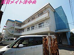 三重県津市新町2丁目の賃貸マンションの外観