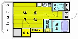 エスポワール古賀[4階]の間取り