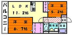 つばさハイムA[1階]の間取り