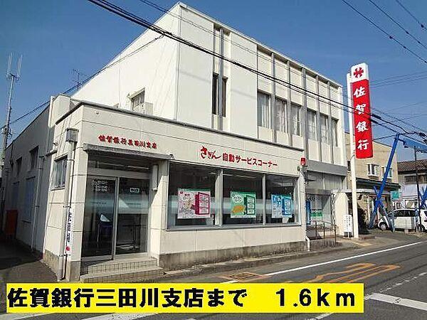 プレッソ 吉野ヶ里IIの銀行