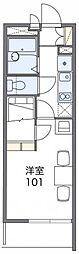 グラツィア[2階]の間取り