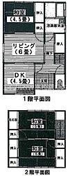 [一戸建] 香川県高松市木太町 の賃貸【/】の間取り