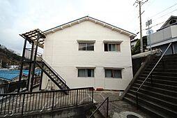 兵庫県神戸市須磨区神撫町5丁目の賃貸アパートの外観