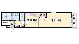 飾磨駅 5.8万円