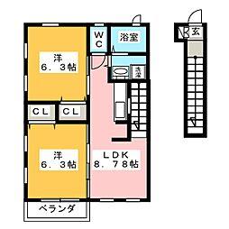 ウィンザーコート[2階]の間取り