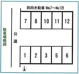 白岡駅 0.4万円