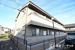 愛知県豊田市土橋町6丁目の賃貸アパートの外観