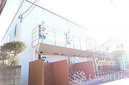 Confuerza[1階]の外観