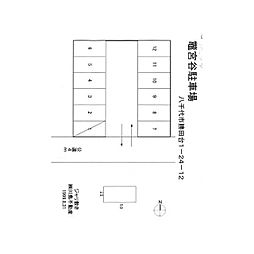 勝田台駅 0.4万円