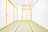 和室,3LDK,面積63.79m2,価格2,699万円,JR中央線 豊田駅 徒歩16分,JR八高線 北八王子駅 徒歩14分,東京都八王子市高倉町