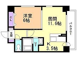 アレンダール円山 6階1LDKの間取り