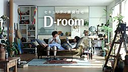 仮)D-room北方H[2階]の外観