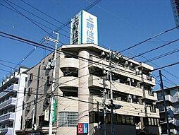 上新ビル7[5階]の外観