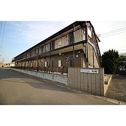 竜ヶ崎駅 2.5万円