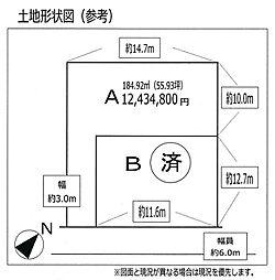 土地形状図