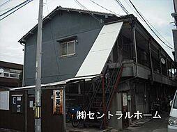 宝楽荘[1階]の外観