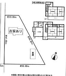 成田市大栄十余三
