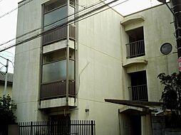 内藤マンション[2階]の外観