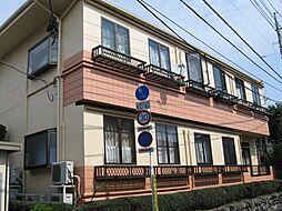東京都国立市北1丁目の賃貸アパートの外観