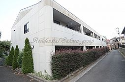 神奈川県横浜市旭区西川島町の賃貸マンションの外観