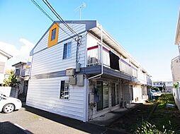 神奈川県相模原市南区相南2丁目の賃貸アパートの外観