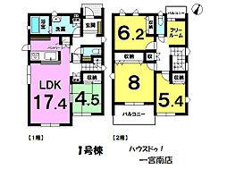 尾張一宮駅 3,680万円