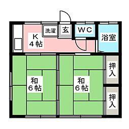 第2柴田荘[1階]の間取り