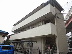 小菅駅 6.2万円