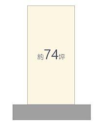 土地(網干駅から徒歩36分、244.62m²、1,480万円)