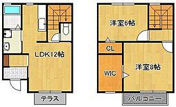 折尾駅 7.0万円
