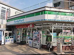 ファミリーマート 東淀川豊新店:130m