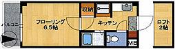 アミューズメント月見[4階]の間取り