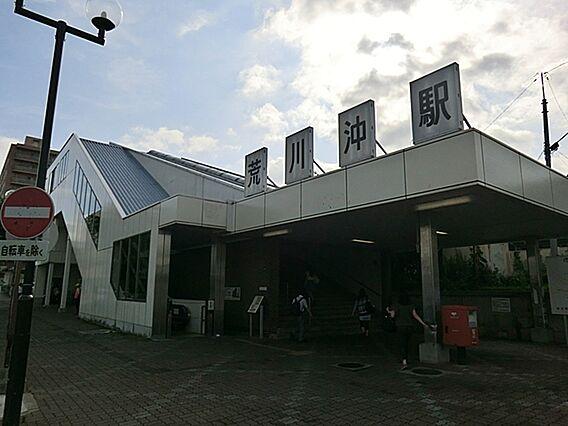 荒川沖駅(75...