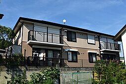 東京都八王子市裏高尾町の賃貸アパートの外観
