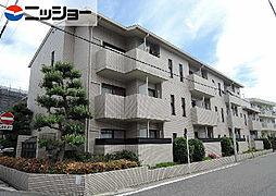 本山駅 4.2万円