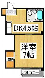 メゾンヨコオ[3階]の間取り